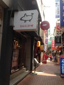 Oishi Ramen - Seongnam-dong