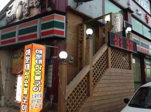 Haeundae Stairs