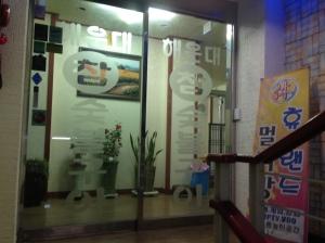 Haeundae Doors